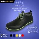 レインブーツ ccilu panto-ria レインブーツ レディース 23.0cm〜25.0cm ...
