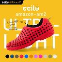 ccilu am2 コンフォートシューズ メンズ・レディース 22.0~28.5cm 18色 c