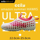 ccilu amazon/summer-HAWKS 福岡 ソフトバンクホークス 公認 コラボシューズ レディース 23.0~25.0cm