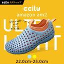 ccilu am2 2016モデル コンフォートシューズ レディース 22.0~25.0cm 2色