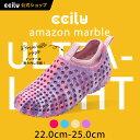 ccilu-amazon marble コンフォートシューズ レディース 22.0~25.0cm