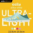 ccilu atka atka 初期モデル 2way サンダル レディース 22.0cm~25.0cm 全4色