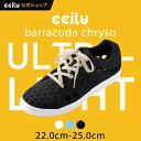 【アウトレット価格】 ccilu barracuda-chr...