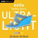 ccilu betty-pulu サンダル レディース 23.0cm~25.0cm 3色