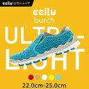 ccilu bandit-burch レディース スリッポン 本革×メッシュ×独自素材(チルセル) 23.0cm~25.0cm 全4色