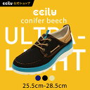 ccilu conifer-beech メンズ デッキシュー...