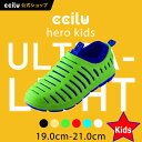 ccilu hero スリッポン 子供 小さいサイズ ccilu 19.0~21cm 6色