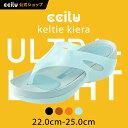 ccilu keltie kiera トングサンダル レディース 23.0cm~25.0cm 全4色