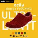 ccilu phoebe-FLOCKING レディース コンフォートシューズ 23.0~25.0cm 6色