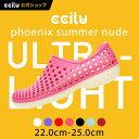 ccilu Phoebe-summer nude スリッポン レディース 23.0~25.0cm