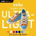 【アウトレット価格】ccilu super-sonic スニーカー メンズ レディース 22.0cm~28.5cm 8色