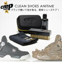 CREP PROTECT シューケアキット 3点セット シュークリーナー100ml / ブラシ / マイクロファイバータオル シュークリーナー 靴磨き 靴用洗剤 汚れ落とし スニーカー 白