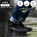 ブーツ 防水 メンズ メンズブーツ レインブーツ ccilu