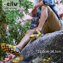 ccilu horizon-link コンフォートシューズ メンズ 23.0〜28.5cm 5色