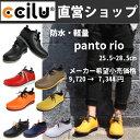 ブーツ レインシューズ メンズ  ccilu(チル)公式 パントウ リオ ccilu-PANTO R