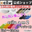 スリッポン コンフォートシューズ レディース  ccilu am2 ナースシューズ ワークシューズ ccilu-amazon  【10P27May16】