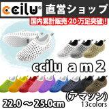 ����åݥ� ����ե����ȥ��塼����������� ��ǥ����� �⤭�䤹���� ccilu ���� am2���ʡ������塼�����ޥ�塼����������塼�� ccilu-amazon ����������10P29Aug16��