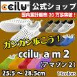 スリッポン コンフォートシューズ メンズ ccilu am2 ナースシューズ ワークシューズ ccilu-amazon