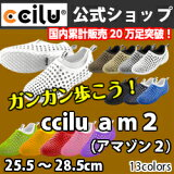 ����åݥ� ����ե����ȥ��塼�� ��� ccilu am2���ʡ������塼����������塼�� ccilu-amazon