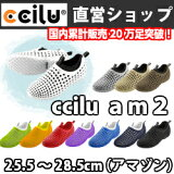 ���ޡ��ץ饤��������åݥ� ����ե����ȥ��塼�� ��� ccilu ���� am2���ʡ������塼�����ޥ�塼����������塼�� ccilu-amazon��10P29Aug16��