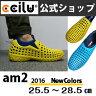 【送料無料】スリッポン コンフォートシューズ メンズ ccilu am2 2016 ナースシューズ ワークシューズ ccilu-amazon 【10P01Oct16】