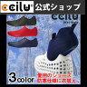 チル アマゾン(エイエム1、2)専用 防寒インナー メンズ・レディース・キッズ ccilu-amazon (am1、am2)防寒インナー  ccilu(チル)公式 【10P01Oct16】