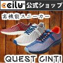 ★28日9:59まで15%ポイントバック靴 メンズ  軽い スニーカー【送料無料】クエスト シンチccilu-Quest CINCH ccilu(チル)公式 ・D・