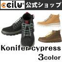 メンズ ワークブーツ ccilu(チル)公式送料無料 秋冬 チル・ジャパン コニファー・サイプレス メンズ