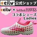★ポイント10倍★福岡 ソフトバンクホークス 公認  ccilu amazon/summer-HAW