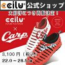 広島東洋カープグッズ 公認 メンズ・レディース カープ女子  野球観戦 ccilu-hero