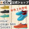 スリッポン スニーカー チル・シューズ クレイグス ヒーロー craigs hero メンズ 【送料無料】 ccilu(チル)公式 【10P01Oct16】