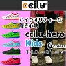 【送料無料】 スニーカー スリッポン チル hero 子供 小さいサイズ ccilu 【10P01Oct16】