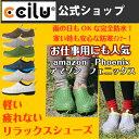 靴 レインシューズ  ccilu(チル)公式 アマゾン フェニックス 送料無料 ccilu-amazon phoenix 疲れにくい スリッポン ナースシューズ 仕事用 レインシューズ レインブーツ レイン シューズ レイン ブーツ
