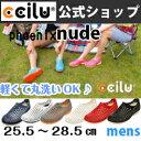 Nude_mens_250