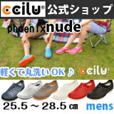 ���塼��������åݥ�����ޥ���phoenix summer nude �Ż��ѡ��ʡ������塼����ccilu(����)���10P29Aug16��