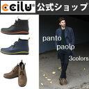 パントウ パオロ 初期モデル ccilu-PANTO PAOLO レインシューズ レインブーツ