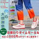 ccilu hero コンフォートシューズ 男女兼用  22.0〜28.5cm 6色