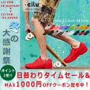 ccilu am2 コンフォートシューズ レディース・メンズ 22.0〜28.5cm カラー18色
