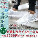 ccilu horizon-beyond レディース メンズ スニーカー 23.0〜28.5cm 7色