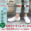 ccilu phoenix-phoebe レインシューズ レディース・メンズ  22.0〜28.5cm 7色 【50