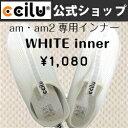 【ccilu(チル)公式】【チル アマゾン(エイエム2)専用...