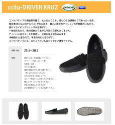ccilu-DRIVERKRUZ