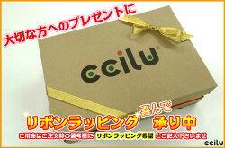 ��ccilu(����)��ۡ�����̵���ۡڥ��ꥢ��������ò��ۡڥ��롦���塼������ɥ饤�С����롼���ۡڥ�ۥ��롦����ѥ�ccilu-DRIVERKRUZ�����ѥ��ե������塼���ǥå����塼���ɥ饤�ӥ��塼��