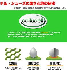 ��ccilu(����)��ۡ�2015ǯ�ۡڥ��롦���塼���������ȥ�����ۡڥ�ۥ��롦����ѥ�ccilu-QuestCINCH�����ѥ��ˡ����������ץ����ȥɥ��ڳڥ���_������