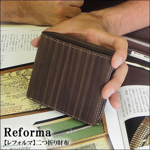 レフォルマ・二つ折り財布 財布 二つ折り 革 メンズ レザー ウォレット 革財布 ギフト Cカンパ二ー シーカンパニーギフト Yep_10 SM S_S 父の日