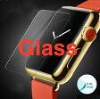 【Apple Watch ガラス フィルム】アップルウォッチ 強化ガラスフィルム 硬度9H 38mm 42mm 超極薄0.2mm GLASS Film【メール便送料無料】