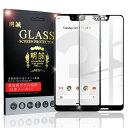 Google Pixel 3 XL 3D全面保護 強化ガラス保護フィルム Goo