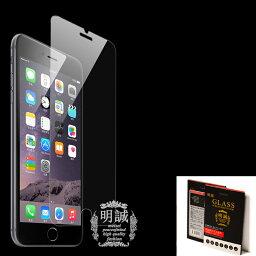 強化ガラス 強化ガラスフィルム 液晶保護フィルム 強化ガラス保護フィルム 明誠正規品 前面タイプ<strong>全機種対応</strong> iPhone6s iPhone6s Plus iPhone5s Xperia Z5 Z4 Z3 Z2 Z1 ZL2 Z UItra galaxy A8 S6 S5 AQUOS SH-02H SH-01H ARROWS F-01H F-02H 速達便<strong>ネコ</strong>ポス送料無料