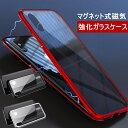 iPhoneX/8/7/6対応 ipho