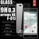 arrows NX F−01J 強化ガラス保護フィルム ar...